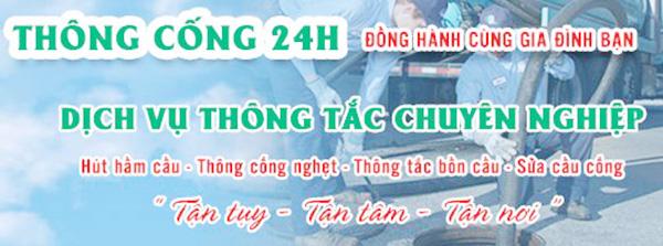 thong-bon-cau-vung-tau